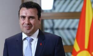 Κάνει τον… χαζό ο Ζάεφ: Η «Μακεδονία» έχει λόγους να γιορτάζει