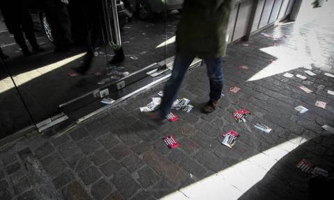 Επίθεση του Ρουβίκωνα στα κεντρικά γραφεία πολυκαταστήματος στην Κηφισίας