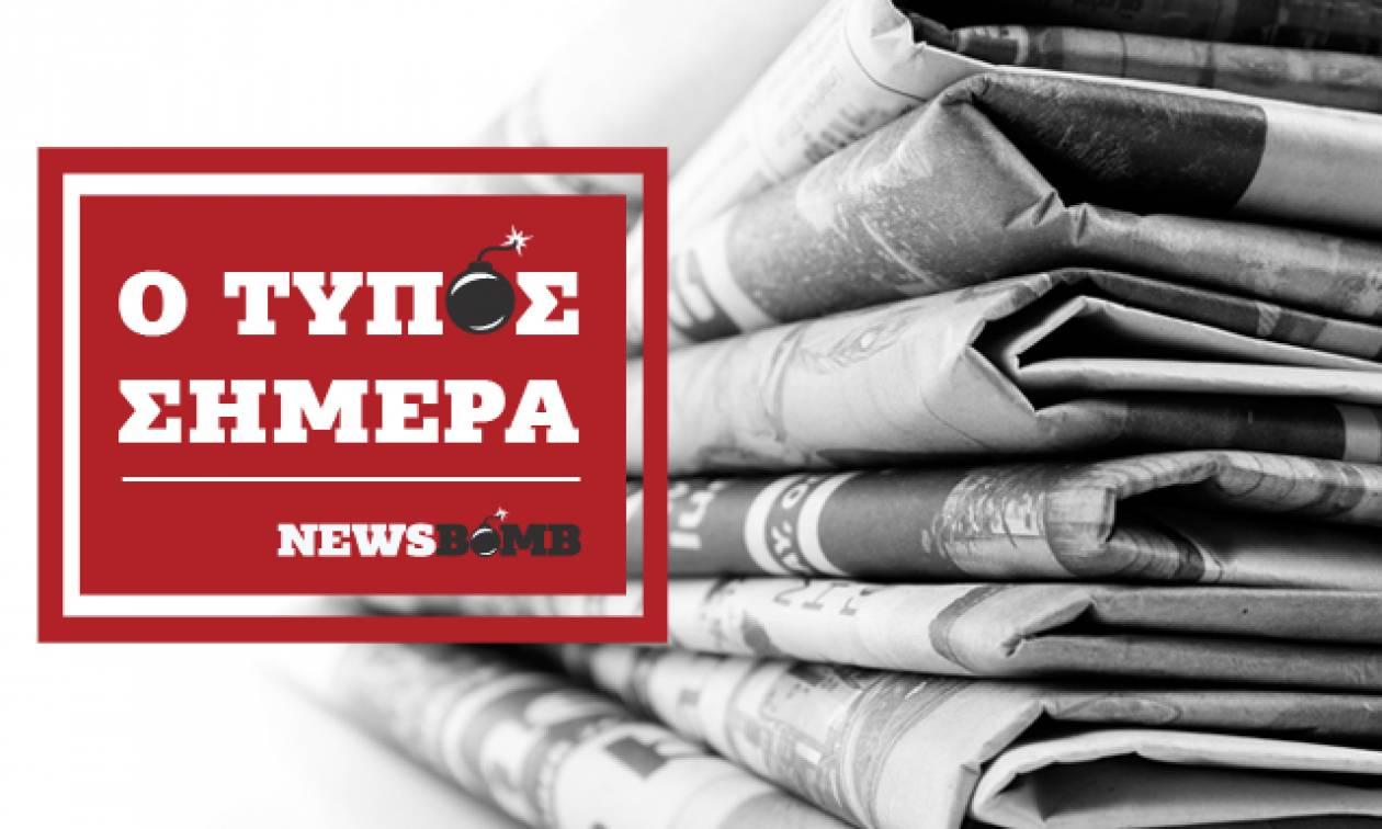 Εφημερίδες: Διαβάστε τα πρωτοσέλιδα των εφημερίδων (16/07/2018)