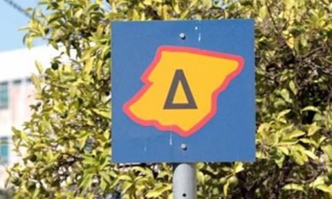 В Афинах на летний период сняты ограничения на въезд в центр города