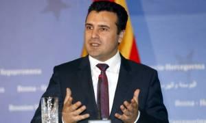 «Βόμβα» Ζάεφ: Έλληνες επιχειρηματίες υποκινούν επεισόδια στα Σκόπια εξαγοράζοντας πολίτες