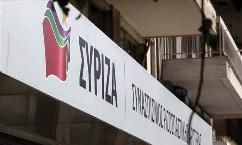 SYRIZA's political council to convene on Tuesday