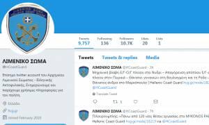 Τεράστια αναστάτωση με Tweet του Λιμενικού Σώματος