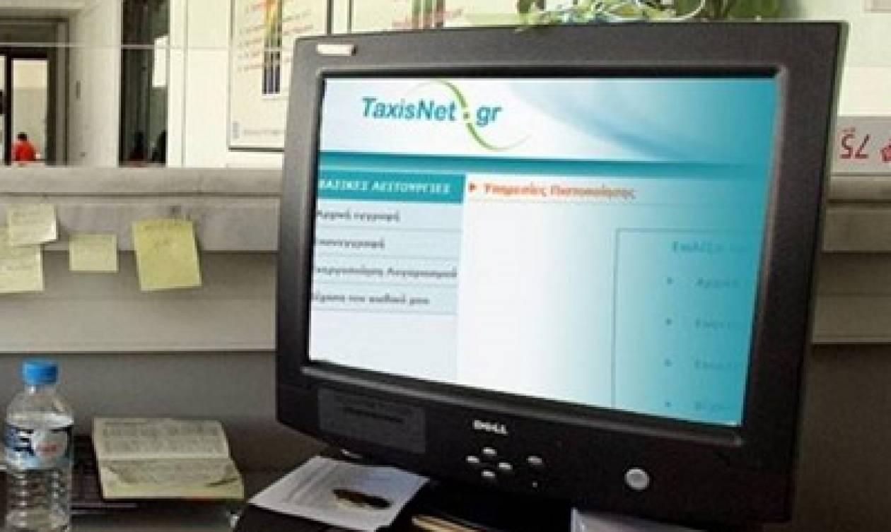 Φορολογικές δηλώσεις 2018: Αντίστροφη μέτρηση για τη λήξη υποβολής τους (vid)