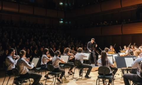 Η Ελληνική Συμφωνική Ορχήστρα Νέων προκηρύσσει ακροάσεις νέων μουσικών