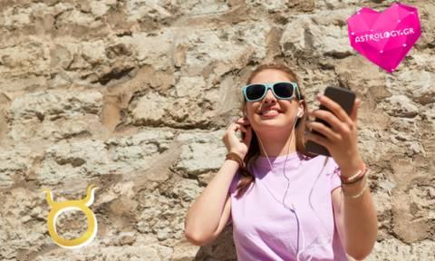 Ξέρεις ποιο τραγούδι περιγράφει τέλεια το καλοκαίρι σου;