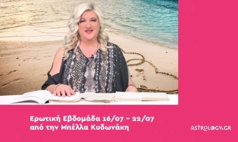 Μπέλλα Κυδωνάκη: Έχετε τα αυτιά και τα μάτια σας πολύ ανοιχτά αυτήν την εβδομάδα!