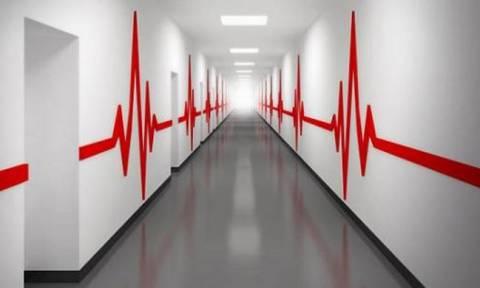 Τετάρτη 18 Ιουλίου: Δείτε ποια νοσοκομεία εφημερεύουν σήμερα