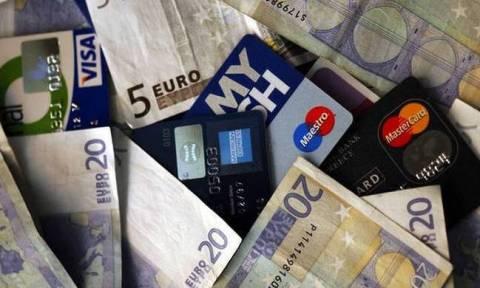Λοταρία αποδείξεων - aade.gr: Δείτε πότε θα γίνει η νέα κλήρωση - 1.000 τυχεροί θα πάρουν 1.000 ευρώ