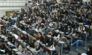 Φοιτητικό στεγαστικό επίδομα: Δες αν είσαι δικαιούχος - Ανοίγει ξανά η πλατφόρμα