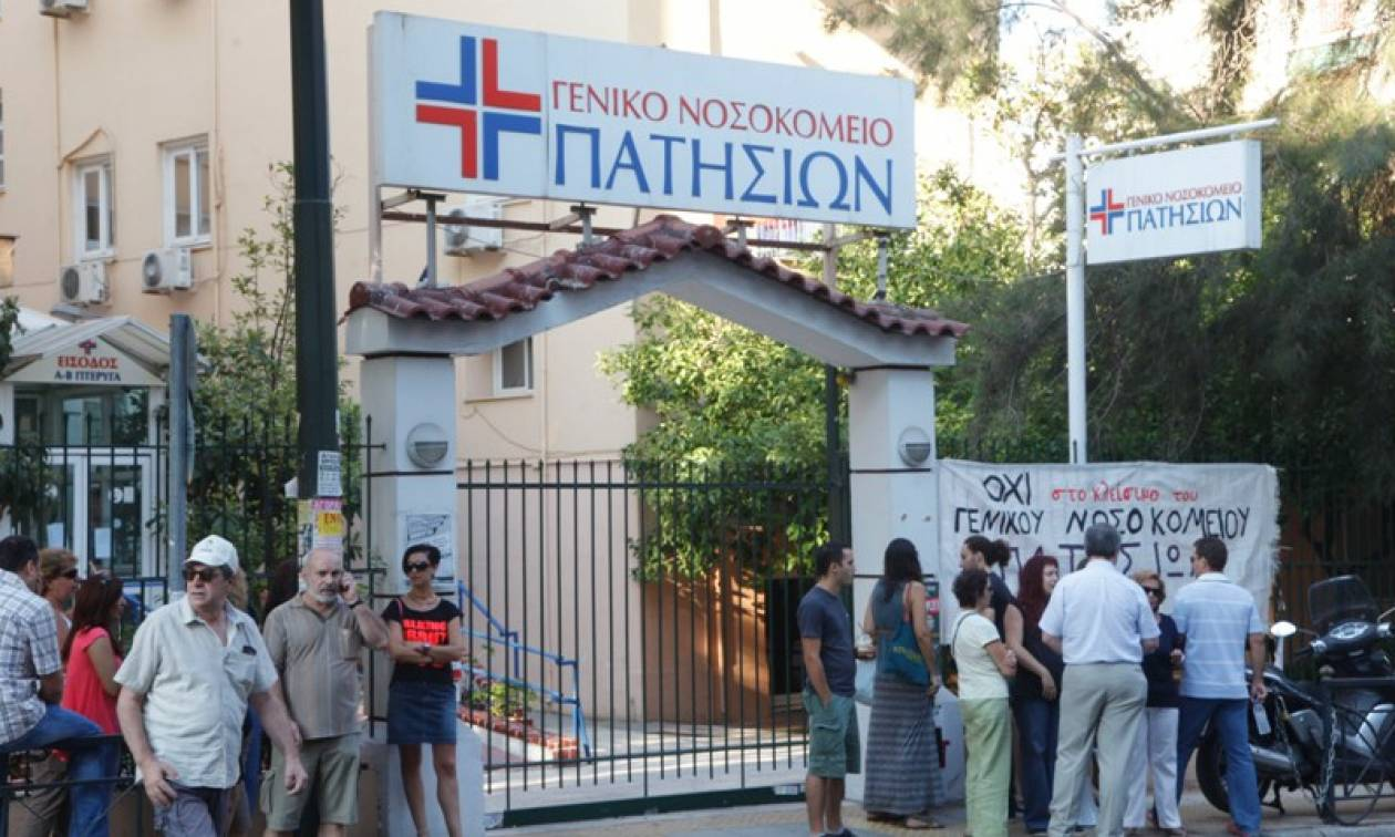 Το κλειστό πρώην Γενικό Νοσοκομείο Πατησίων γίνεται Κέντρο Υγείας