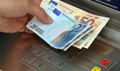Κοινωνικό Εισόδημα Αλληλεγγύης: Πότε θα πιστωθούν τα χρήματα στους δικαιούχους
