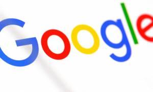 Πρόστιμο ρεκόρ 4,3 δισ. ευρώ στην Google από την Κομισιόν
