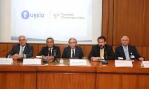 Το ΥΓΕΙΑ «φέρνει» την Ιατρική Σχολή του Ευρωπαϊκού Πανεπιστημίου Κύπρου στην Ελλάδα