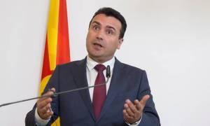 Σκοπιανό: Νέα ένταση μεταξύ Ζάεφ και αντιπολίτευσης - Έπεισοδιακή σύσκεψη για το δημοψήφισμα