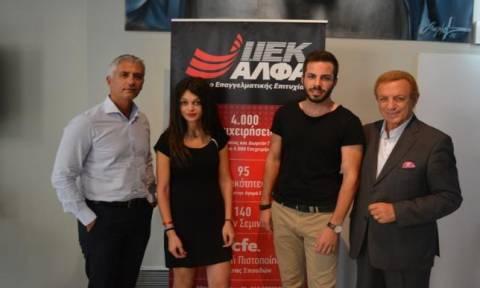 Μαυρίδης:  «Το ΙΕΚ ΑΛΦΑ συνεργάζεται με πλήθος Μ.Μ.Ε. για την πρακτική μας, αλλά και για δουλειά»