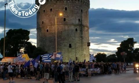 Θεσσαλονίκη: Επεισόδια στη διαδήλωση για τη Μακεδονία – Επιτέθηκαν σε περαστικό (Pics)