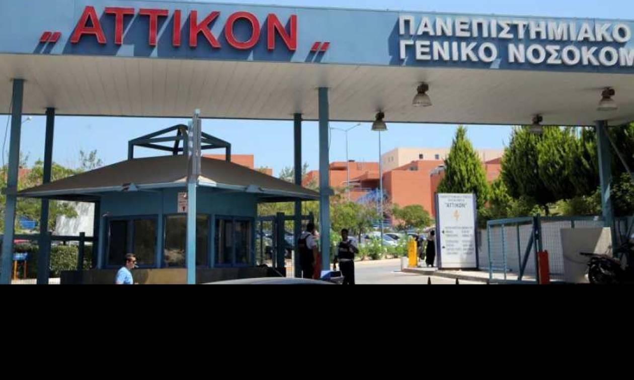 Ληστεία σε υποκατάστημα τράπεζας στο Αττικό Νοσοκομείο