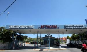 Βίντεο ντοκουμέντο: Καρέ - καρέ η ληστεία της τράπεζας στο Νοσοκομείο «Αττικόν»