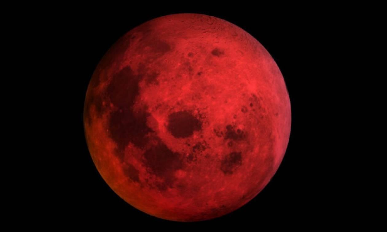 Στις 27 Ιουλίου το μεγαλύτερο «ματωμένο» φεγγάρι του αιώνα