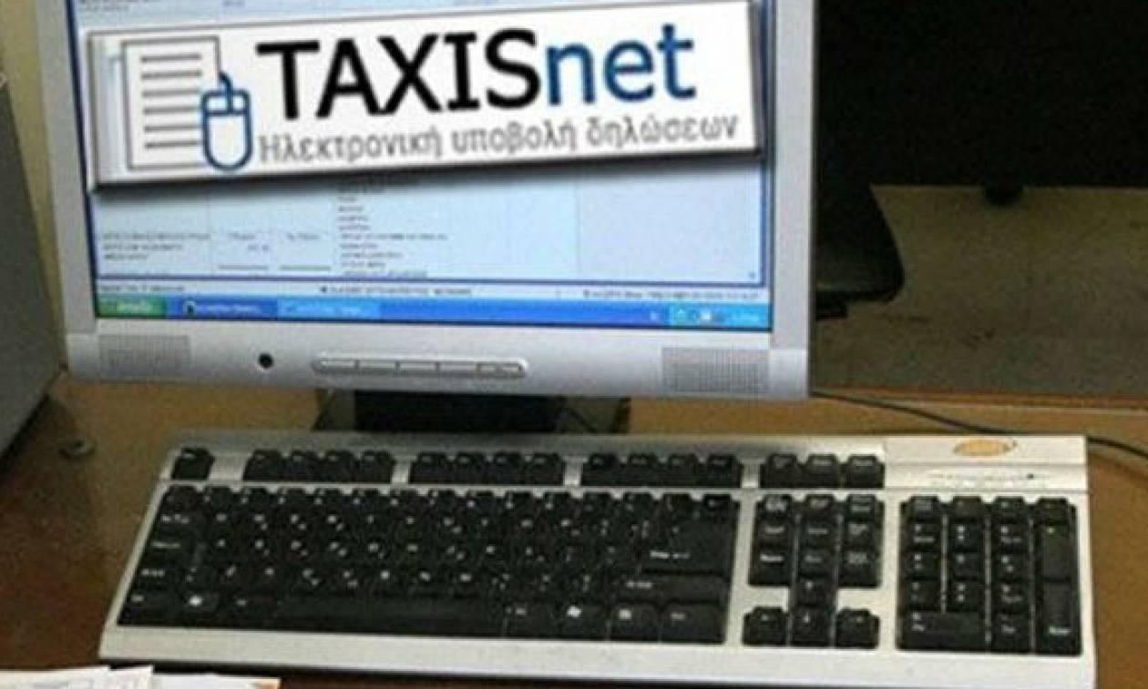 Οικονομικό Επιμελητήριο: Αίτημα για παράταση των φορολογικών δηλώσεων