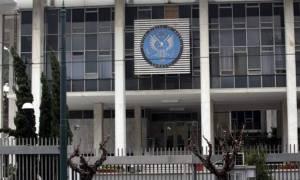 Φωτιά Αττική: Η πρεσβεία των ΗΠΑ εκφράζει τη βαθύτατη συμπάθειά της προς τις οικογένειες των θυμάτων