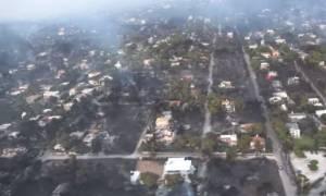 Φωτιά Αττική: Συγκλονιστικές εικόνες της ανείπωτης τραγωδίας από ψηλά