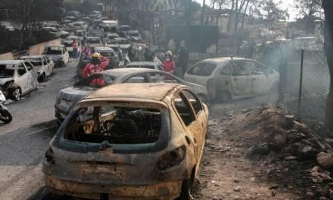 В Греции объявлен траур по погибшим в результате пожаров