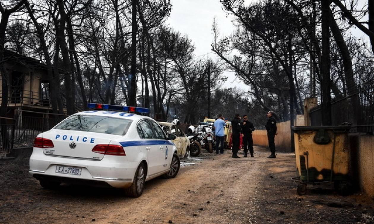 ΕΚΤΑΚΤΟ - Φωτιά Αττική: Προσαγωγές ατόμων που κινούνταν ύποπτα στο Μάτι