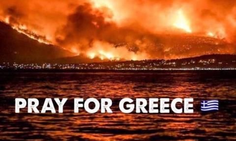 Φωτιά Αττική - #PrayForGreece – Όλος ο κόσμος προσεύχεται για την Ελλάδα