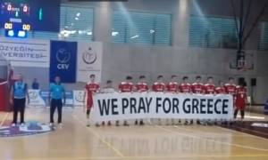 Φωτιά: Συγκινητικό μήνυμα από Τούρκους για Ελλάδα στο Βαλκανικό Παμπαίδων (vid)