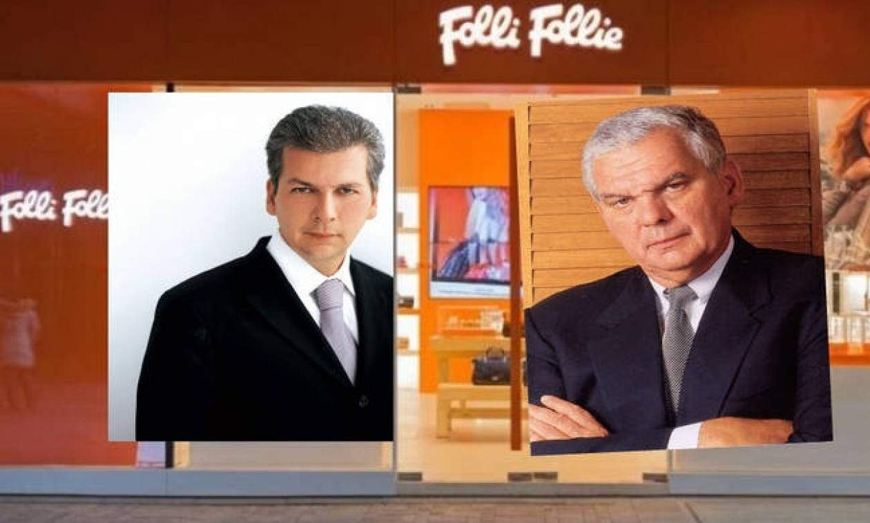 Σκάνδαλο Folli Follie: Απίστευτη κομπίνα για να κηρυχθεί η εταιρεία σε πτώχευση