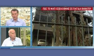 Έξαλλος ο Παπαδάκης: «Έχουν περάσει 4 μέρες και δεν ξέρουμε ποιοι είναι αγνοούμενοι… Σκάστε»