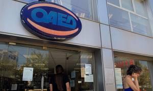 Είστε άνεργος; Ο ΟΑΕΔ δίνει νέο επίδομα ανεργίας 360 ευρώ - Προϋποθέσεις και κριτήρια