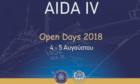 Ανοιχτή πρόσκληση της ΗΑΜΑ για επίσκεψη-ξενάγηση στο εκπαιδευτικό πλοίο AIDA IV