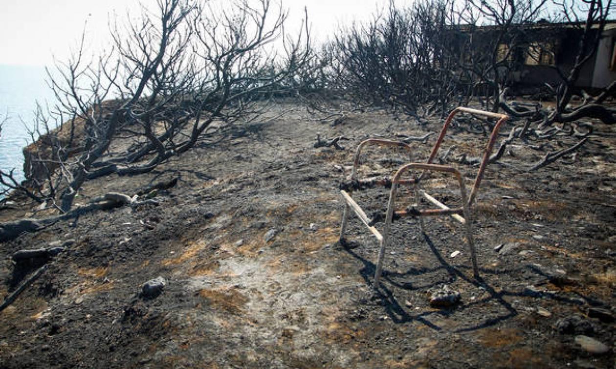Φωτιά Μάτι: Δύο συντάξεις στους πυρόπληκτους