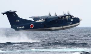 Bloomberg: H Eλλάδα ενδιαφέρεται να αγοράσει ιαπωνικά πυροσβεστικά αεροσκάφη