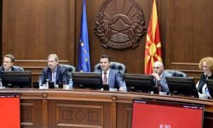 Στις 30 Σεπτεμβρίου το δημοψήφισμα στα Σκόπια