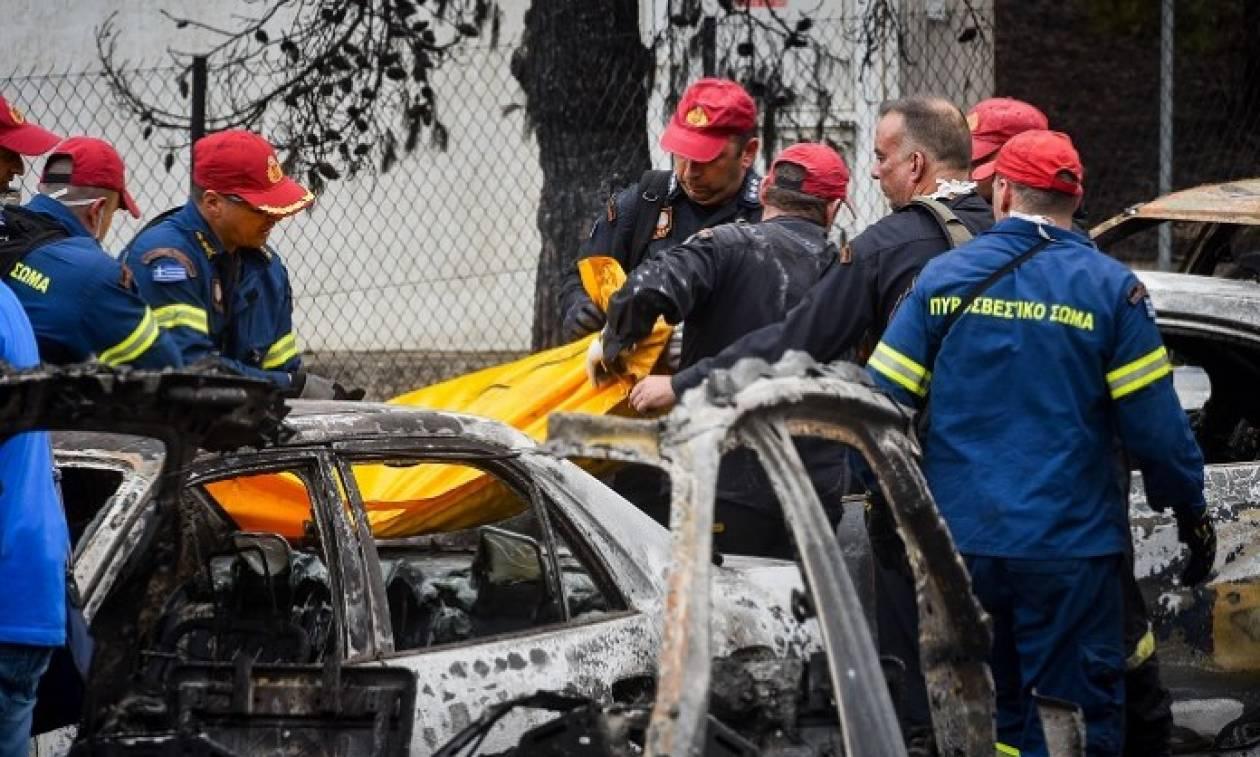 Φωτιές Αττική: Ανακοίνωση της ΠΟΕΔΗΝ για τον πρώτο νεκρό