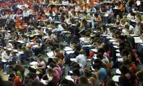 Φοιτητικό επίδομα: Κλείνουν σήμερα οι αιτήσεις