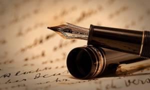 Πέθανε ο δημοσιογράφος Νίκος Βαρδιάμπασης