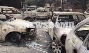 Φωτιά Μάτι: Χωρίς δικαιολογητικά η διαγραφή των καμένων αυτοκινήτων