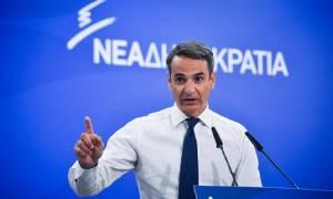 Φωτιές - Μητσοτάκης: Να αναλάβει τώρα ειδικός εφέτης ανακριτής - Φοβάμαι συγκάλυψη