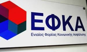 ΕΦΚΑ: Παρατείνεται η καταβολή των εισφορών Ιουνίου των ελεύθερων επαγγελματιών