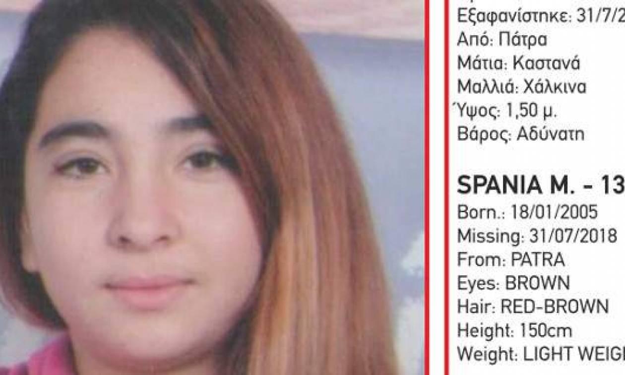 Missing Alert: Εξαφανίστηκε 13χρονη από την Πάτρα