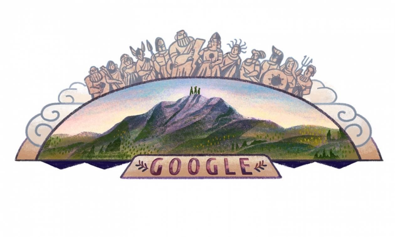 Όλυμπος: Γιατί η Google αφιερώνει το σημερινό της doodle στο «μυθικό» ελληνικό βουνό