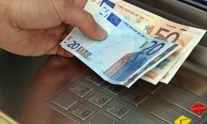 Συντάξεις: Σήμερα στους λογαριασμούς τα αναδρομικά των συνταξιούχων