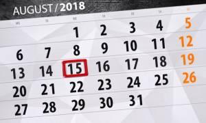 Δεκαπενταύγουστος: Δείτε πώς θα πληρωθείτε όσοι εργάζεστε ανήμερα