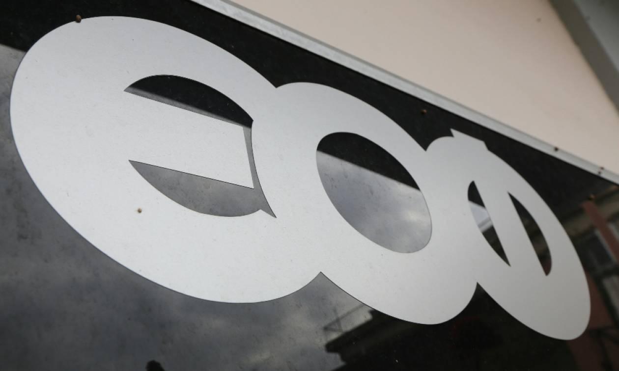 «Λουκέτο» του ΕΟΦ σε εταιρεία που υποσχόταν φυτική θεραπεία για το AIDS