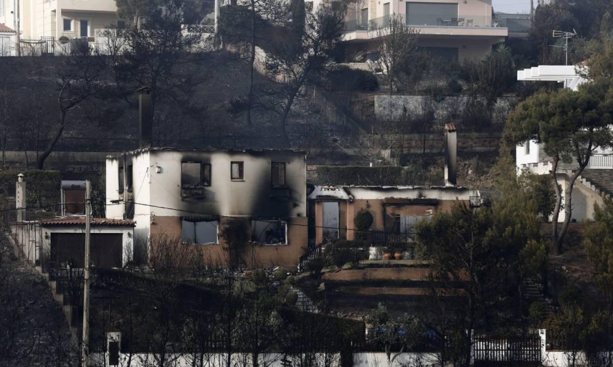 Φωτιές Αττική: Καταβλήθηκε το έκτακτο επίδομα στους πρώτους 18 πυρόπληκτους